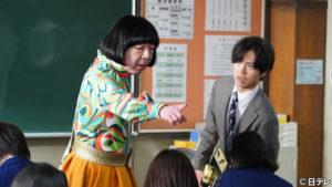 俺のスカートどこいった 原田のぶお 教員免許