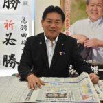 羽田雄一郎死去!死因は新型コロナウイルスで糖尿病と高脂血症の持病